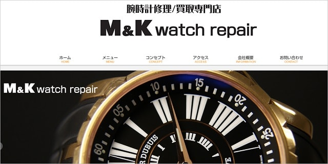 和歌山 時計 修理 オーバーホール