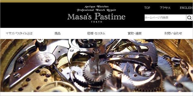 吉祥寺 安い 時計 修理 オーバーホール