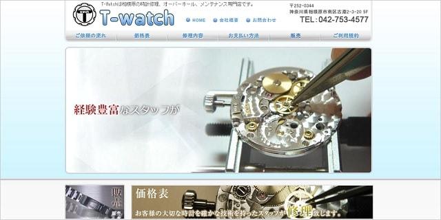 町田 時計 修理 オーバーホール